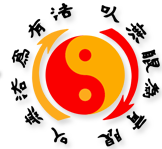 Jeet Kune Do Logo 2